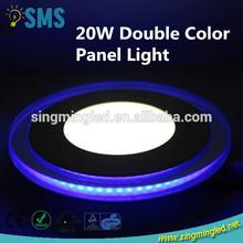8 inch round led panel light 18W led round panel glass 8 inch round led ultrathin panel light
