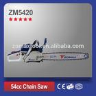 Power tools Eeay starter ZM5420 chain saw high branch cutter