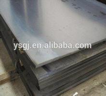 Chapa de acero galvanizado de precio / laminado en caliente MS / A36 suave placa de carbono / chapa galvanizada clamp