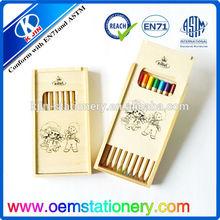 7'' color pencil set/wooden pencil case/wooden pencil box