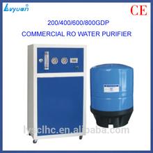 Guangzhou 200/400/600/800GPD commercial RO water purifier for school, office, hospital