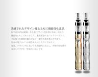 Huge vapor x6 e cig vaping wholesale Vaporizer smoking japan electronics