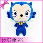 2014 china wholesale free sample free shipping kids toy