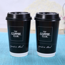 Paper Coffee Cup/Disposable Paper Cup/Cheap Disposable Coffee Cups