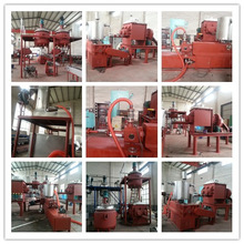 hot melt EVA adhesive manufacturing plant and full line