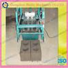 economic mobile hollow brick making machine skype shuliy0306