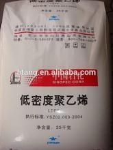 Virgin LDPE/Low-density Polyethylene