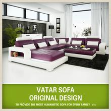 2014 cheap leather sofa set designs purple sectional sofa