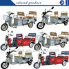 china cool quality Motorcycles taxi passenger tricycle