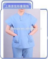 nurse hospital uniform designs,pictures of uniform for nurse,fashionable nurse uniform designs
