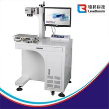 10w Portable Button Laser Marking Machine,Laser marking machine for valves,laser marking machine for rubber