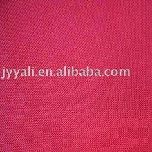 pp spunbond non-woven fabric / non-woven textile