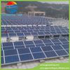 Aluminum Solar panel ground mount system /Ground Solar Power Plant
