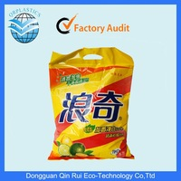 resealable plastic bags for food