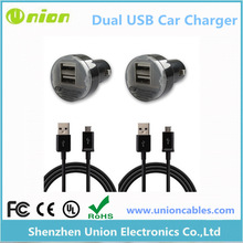 2.1A Dual Car Charger with Micro USB Cable for Samsung Galaxy S4 S3 S2 Note 2