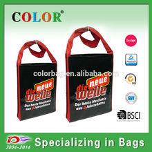 Shoulder school bag, promotional shoulder bag, shoulder bag for shopping