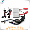 Available h4 hl motor hid kit 35whid xenon lamp h4 6000k