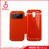 2014 leather case battery cover for samsung galaxy s4 siv i9500