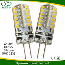 new smd silica gel g4 auto led lighting