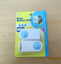 kids safety lock/baby safety products/baby cabinet lock