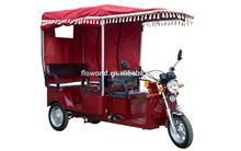 2014 New Model electric tricycle/electric rickshaw/e rickshaw/three wheeler auto rickshaw for passengers