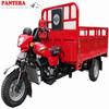 PT250ZH-8 Hot Fashion Powerful Nice Cheap Chongqing 200cc 3 Wheel Motorcycle Wholesale