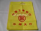 cheap reusable non woven shopping bags/cheap non woven hand bag/cheap non woven promotion bag