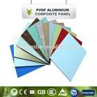 best quality factory wholesale alucobond aluminum composite panel in dubai