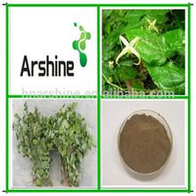 Honey Goat Weed extract ;Icariin ;Epimedium grandiflorum.L