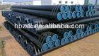 ASTM A53 18'' SCH80 gr.b black seamless steel pipe manufacturing companies