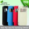 Blank sublimation flip case for Samsung Galaxy S4 Mini
