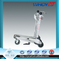 2014 Hot sales high quality aluminum automatic brake system airport luggage trolley