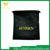 High quality satin drawstring jewellery pouch