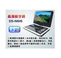 PDVD opel dvd navigasyon sistemi