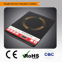 battery powered stove induction cooker