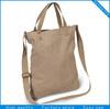 canvas beach bags,travel canvas bags,high quality canvas tote bag