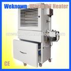 2014 weknown portable waste oil heater