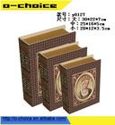 Hot sale gift box book style wooden box, wooden bible boxes