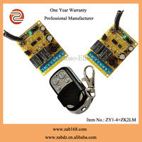 ZK2LM+ZY1-4,,AC12/24V,two Channel,motor remote switch,to control moving forward and reverse