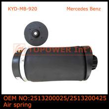 car shock absorber back air springs for mercedes benz w251 GL300 GL550