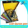 al 8G memory Holy Quran read pen free download MP4 M18
