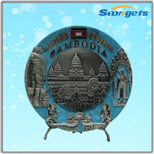 High Quality Products Fantastic Gift Souvenir Metal Plate