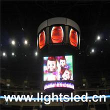 LightS high resolution 2014 brazil world cup football stadium p10 quality