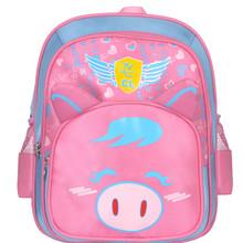 Pink Pig Child School Bag For Girls Students