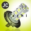 car parts h7 canbus led fog lamp 5050 w5w 18chips newest 2014 car led fog light