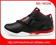 wholesale basketball shoes,iverson basketball shoes,black basketball shoes