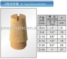D Type Series auto Muffler