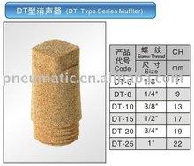 DT Type Series auto Muffler