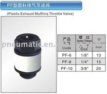PF Plastic Type exhaust Muffler