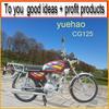 yuehao exportJZ/YH -CG125 motorcycle